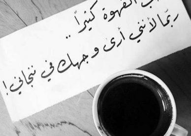خواطر حب love quotes
