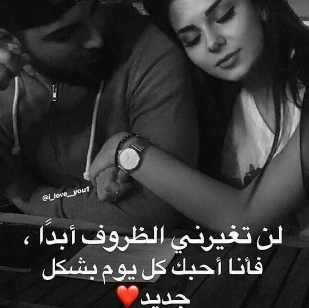صور حب وعشق وغرام Love صور حزينة Sad Images