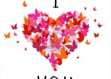 احبك Love