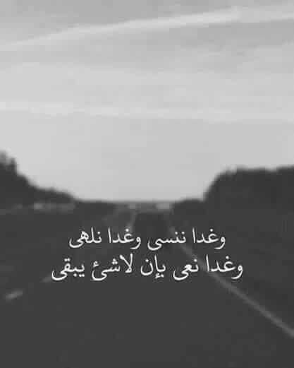 صور حزينه جدا جدا معبره عن الالم  صور حزينه Sad Images
